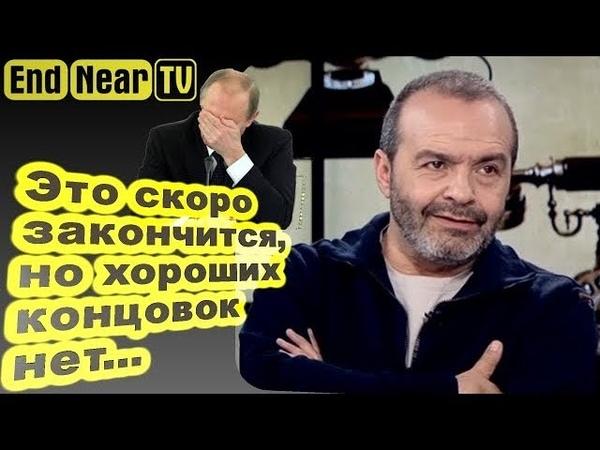 Виктор Шендерович - Это скоро закончится, но хороших концовок нет... 15.08.19