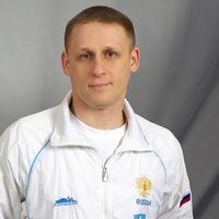 Руслан Павлов