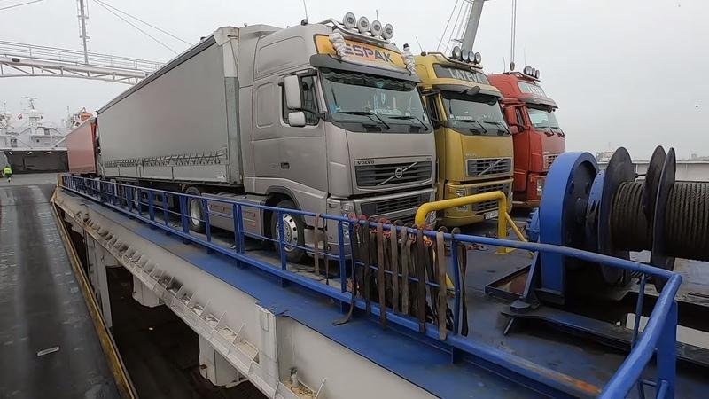 Заезжаем на Паром Stena Line   Процесс погрузки   Латвия-Германия