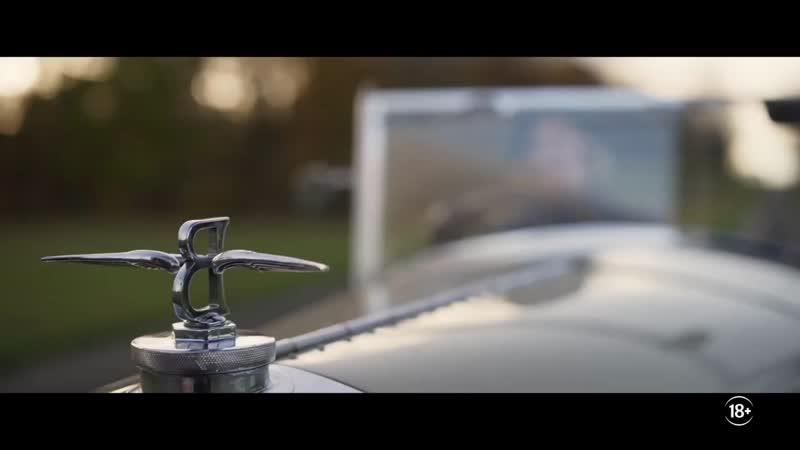 АББАТСТВО ДАУНТОН фильм 2019 ТРЕЙЛЕР на русском Драма mp4
