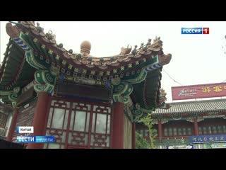Иная модель цивилизации: как живет Китай