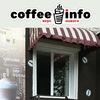 """Кофе с собой """"Coffee.Info"""". Вкус нового в Вичуге"""