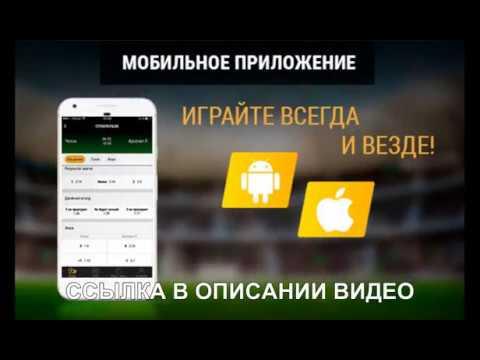 Париматч зеркало мобильная версия скачать Parimatch как делать ставки