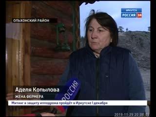 Турбаза есть, но её как бы нет. По решению суда хотят снести шесть гостиничных домов в бухте Крестовая на Байкале