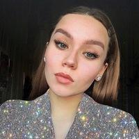 Лизка Ганцева