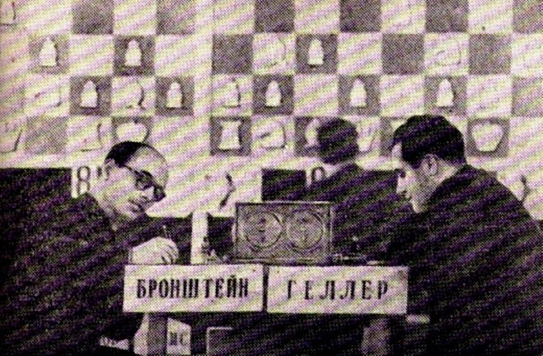 Давид БРОНШТЕЙН, изображение №5