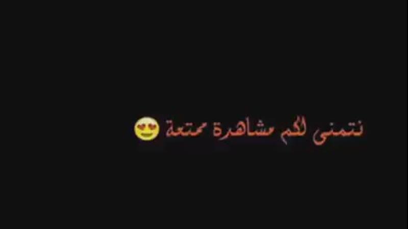 أولاد الحلال اسمحيلي يا ما--رمضان2019 wlad hlal ra(240P).mp4