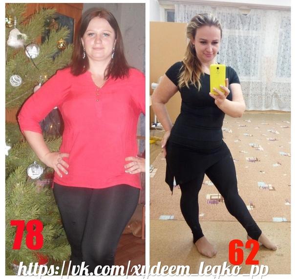 Результаты похудения по системе минус 60