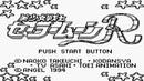 Game Boy Прохождение - Bishoujo Senshi Sailor Moon R - [1080P 60 fps]