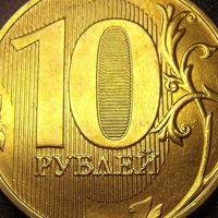 По рублю на новый ПК