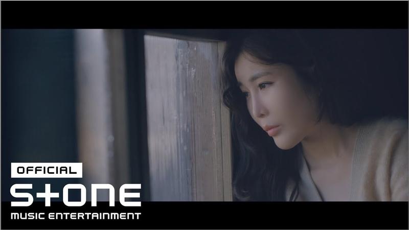 이해리 LEE HAE RI '우는 법을 잊어버렸나요 Just Cry ' MV Teaser