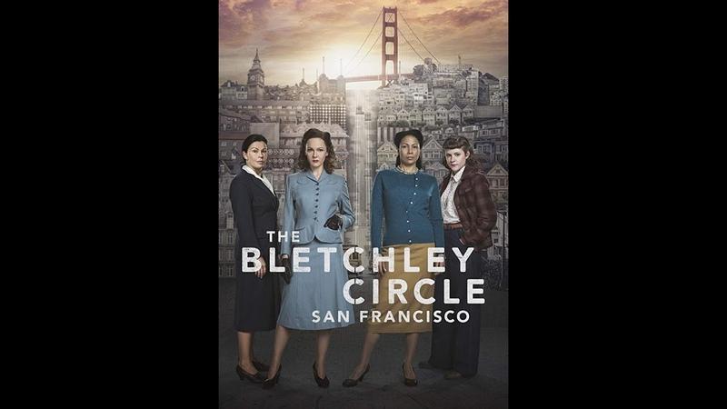 Код убийства Сан Франциско 2 серия детектив криминал 2018 Канада