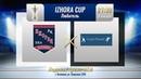 IZHORA CUP | ЛК Ижорец – ХК Спорт Разряд. Обзор матча