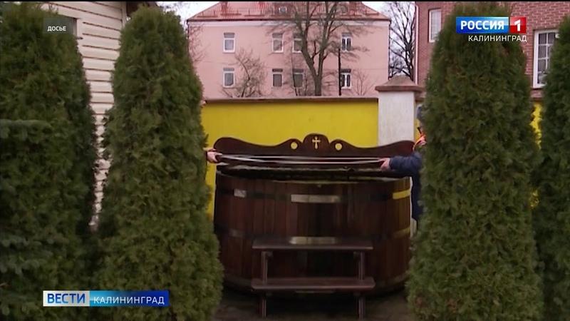 В Калининградской областиоборудуют 19 мест для Крещенских купаний