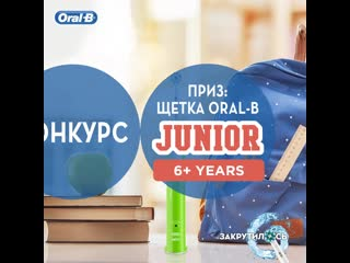 Oral-b back to school