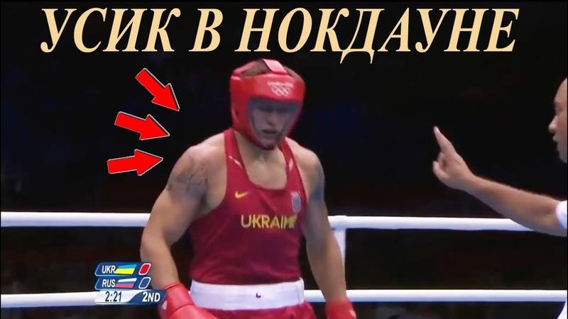 Артур Бетербиев отправляет Александра Усика в тяжелый нокдаун