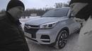 Chery Tiggo 4: про динамику, качество и почему не Hyundai Creta. Отзыв владельца Чери Тигго 2019.