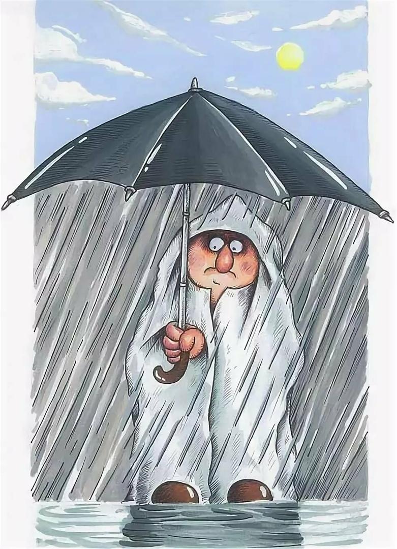 Опять дождь открытка