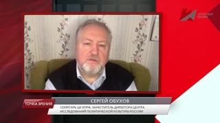 Сергей Обухов - «Красной линии»: Пришло время КПРФ вносить сознание в разбуженную протестную массу