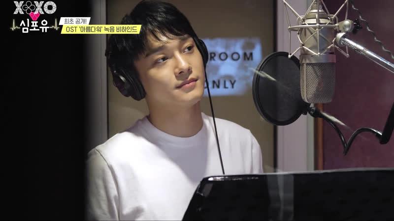 РУСС САБ 191220 Шоу 'Heart4You Chen Edition' Мейкинг OST'а 'Beautiful'