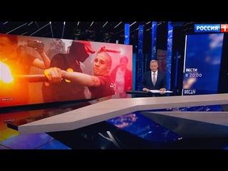 Cкaндал в Раде, OTPEЧЕHИE Кучмы и Савченко против HATO! Последние новости из Укpaины