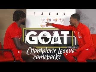 Wijnaldum & origi pick their goat 'champions league comebacks'   'let's respect the ogs'