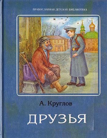 Книжная полка, изображение №1