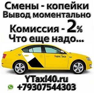 Гетт такси в спб номер телефона