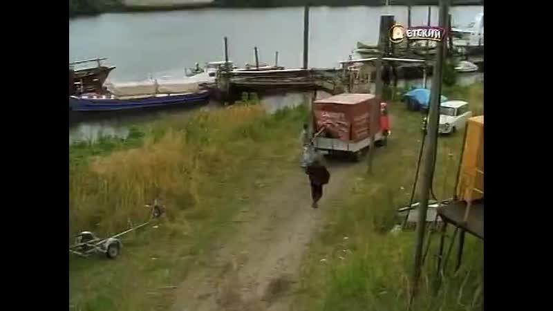 Детективы из табакерки. 1 сезон, 10 серия