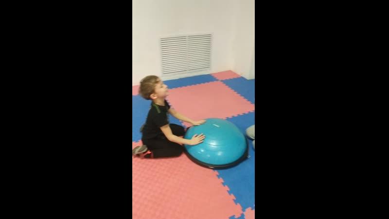 Упражнение для сброса негативной энергии Тамтамы
