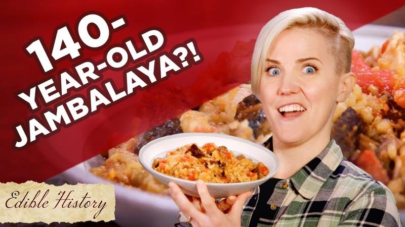 I Tried A 140 Year Old Jambalaya Recipe • Tasty