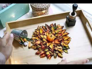Создание реалистичных осенних листьев от Юлии Тищенко