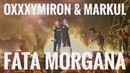 Oxxxymiron feat Markul Fata Morgana Booking Machine Festival 2019 Концертоман
