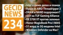 GECID News 234 ➜ Apple купила бизнес 5G модемов Intel SK hynix сокращает производство DRAM и NAND