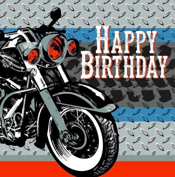 Открытки, поздравления с днем рождения мужчине байкеру открытки