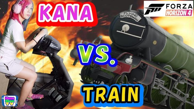 華名 カナ vs 汽車 KANA 『フォルツァホライゾン4』