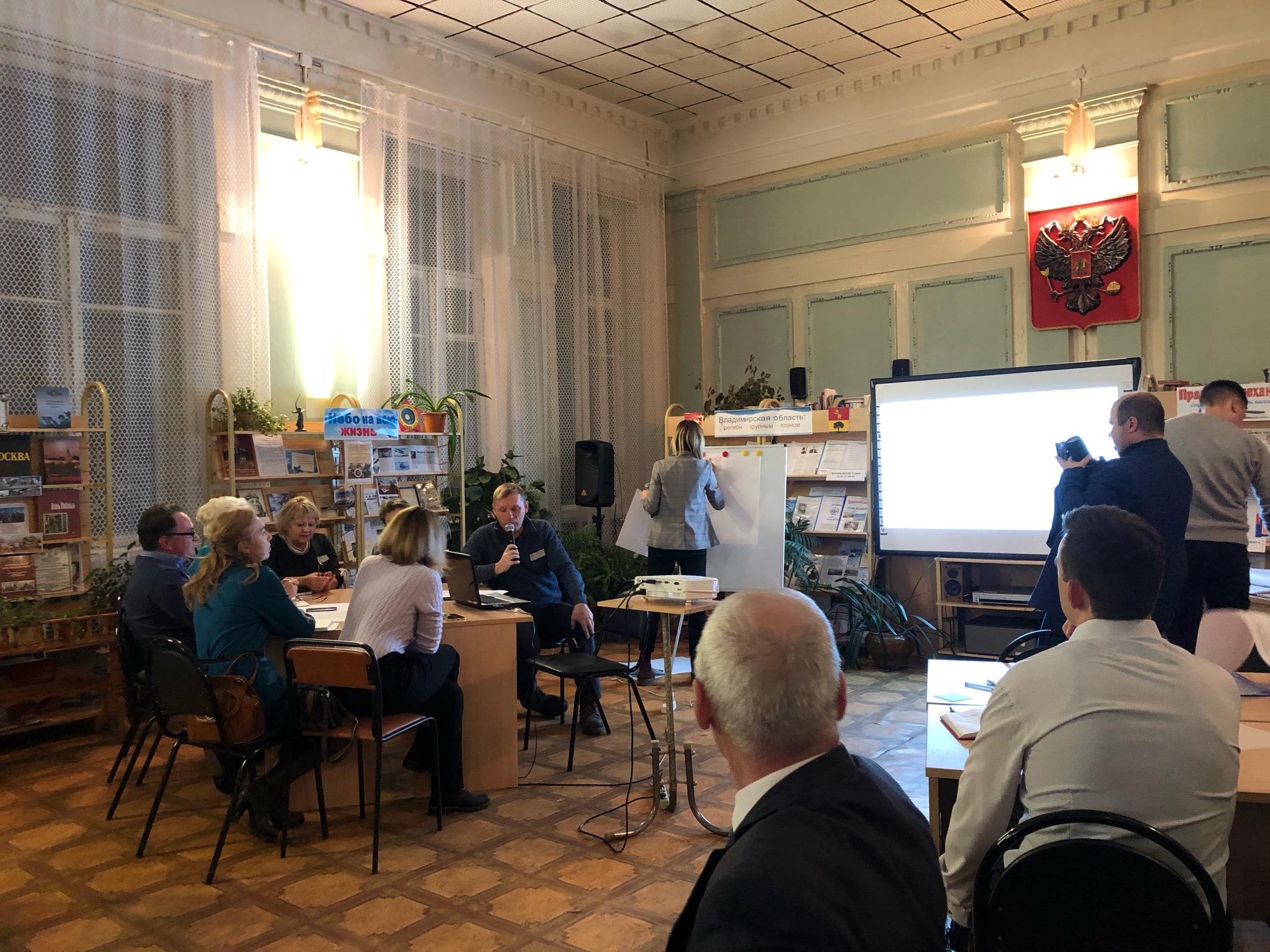 Воркшоп «Стратегическая сессия «Город и парк»