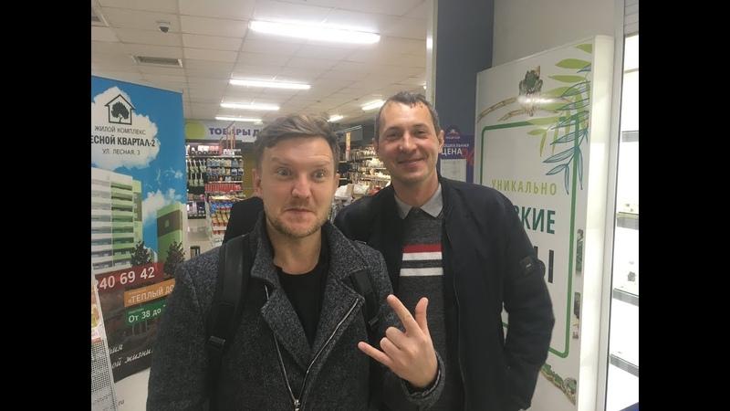 ТРЕШ в супермаркете ФРЕШ Комяк в ГОРОДЕ An Ton и Onis на Рейде