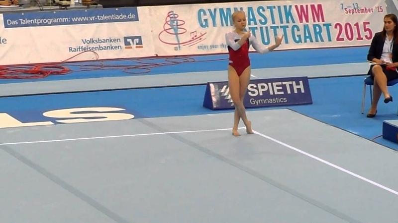 Polina Fedorova FX DTB Pokal 2014 TF