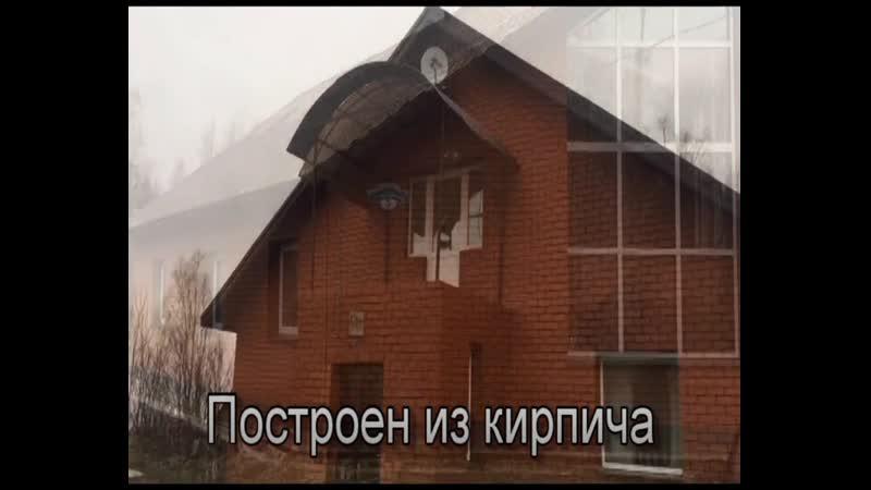 Коттедж г Пермь ул Златоустовская д 5