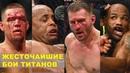 ОБЗОР КРОВАВОГО UFC 241 ДАНИЕЛЬ КОРМЬЕ СТИПЕ МИОЧИЧ, НЕЙТ ДИАЗ ЭНТОНИ ПЕТТИС РОМЕРО ПАУЛО КОСТА