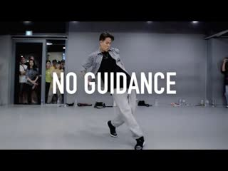 1Million Dance Studio Chris Brown - No Guidance ft. Drake Tarzan Choreography
