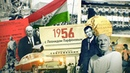 1956 Осуждён культ личности Современник Восстания в Тбилиси Познани Будапеште Волга