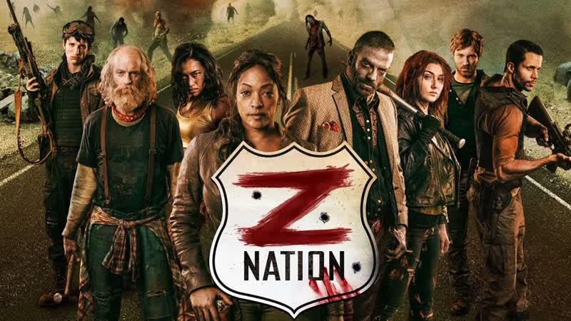 Сериал Нация Z 1 сезон 3 серия