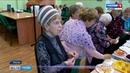 Пензенцам рассказали, как сделать жизнь людей возраста «60 » безопасной