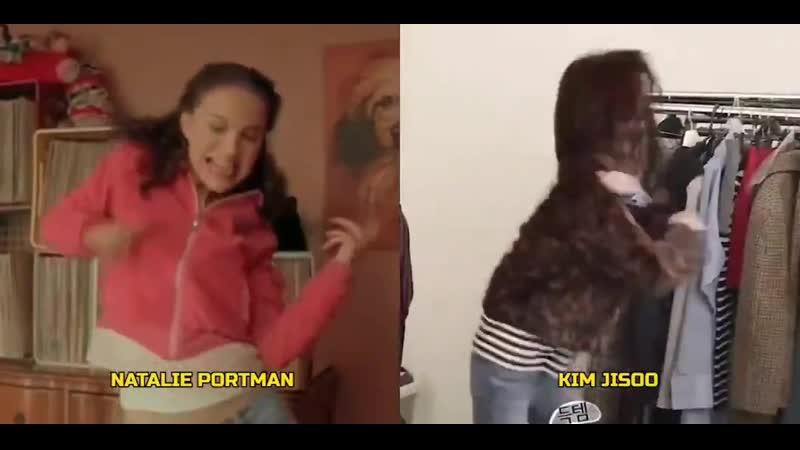 Kim Jisoo and Natalie Portman got moves