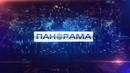 Ряд крупных пожаров в ДНР. Ситуация с въездом-выездом из Нового Света. 13.04.2020, Панорама