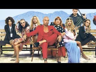 Девушки бывают разные (2019, Россия) комедия cl смотреть фильм/кино онлайн HD