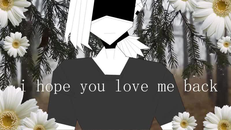 I hope you love me back meme
