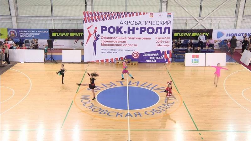 Акробатический рок-н-ролл г.Мытищи 08.12.2019